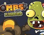 Bombs and Zombies: Defense